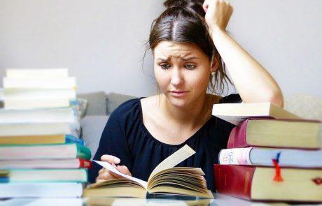 לימודי אבחון דידקטי – תעודה עם מטרה