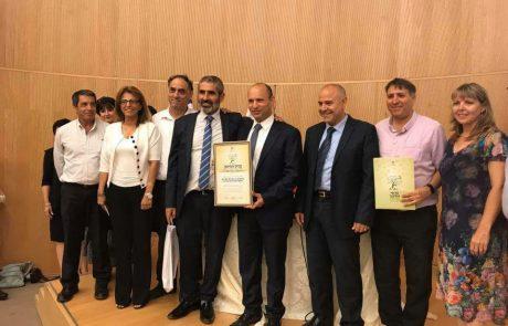 """אולפנת """"אורות מודיעין"""" קיבלה את פרס החינוך הארצי"""