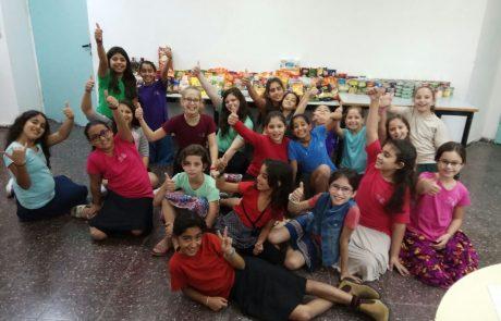 תלמידות נתיב זבולון אספו מצרכים לנזקקי העיר
