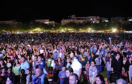 חוגגים עצמאות: אירועי יום העצמאות ה-71 במודיעין