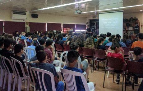 אלפי תלמידים השתתפו בפעילויות מולטימדיה חינוכיות