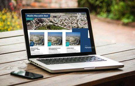 אתר עיריית מודיעין באנגלית עלה לאוויר מוקדם מהצפוי – בשל המצב