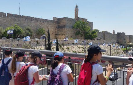 """ב""""חוט השני"""" חוגגים 50 שנים לאיחוד ירושלים"""