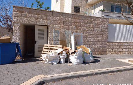 שומרים על עיר נקייה: תושב מודיעין הניח פסולת משיפוץ על המדרכה וקיבל קנס