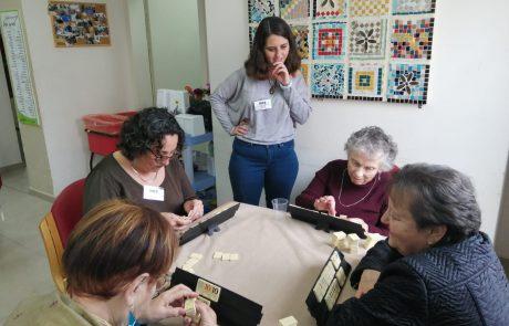 אל תעזבני לעת זקנה | חודשו הפעילויות שניתנו במסגרת העמותה למען הקשיש