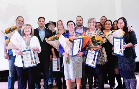 טקס הוקרה למתנדבים מצטיינים לשנת 2017