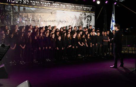 מחווה מרגשת לניצול תושב העיר: אירועי יום השואה במודיעין