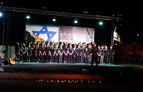 יום השואה: תושבי מודיעין זוכרים את ששת המיליונים