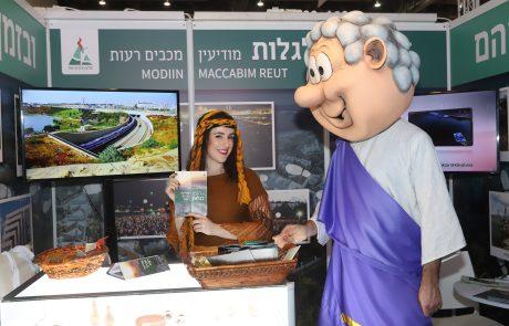 מודיעין מכבים רעות השתתפה לראשונה ביריד התיירות הבינלאומי IMTM