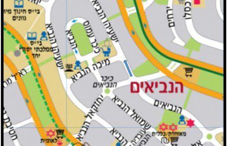 בקרוב: רחוב ישעיהו הנביא יהפוך לחד סטרי
