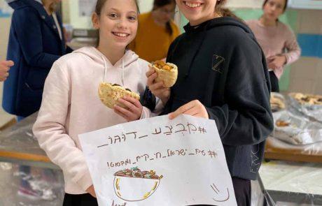 """יום השואה הבינלאומי: תלמידות מדרשת אמי""""ת מודיעין במבצע """"הפלאפל של דוגו"""""""