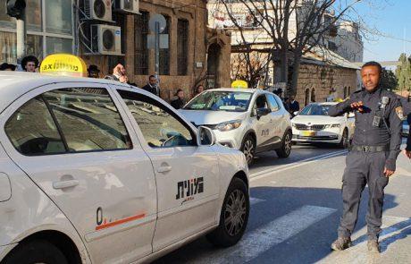 מודיעין: נהג מונית נמלט משוטרים ונתפס עם סמים במונית