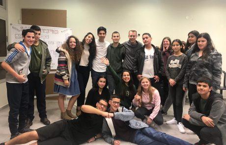 עושים פוליטיקה אחרת: נבחרה מועצת התלמידים העירונית החדשה