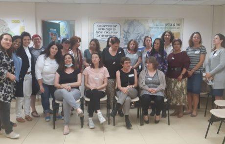 """תפסו את המומנטום: פרויקט חדש במודיעין משלב בין אמהות יהודיות מהארץ ומחו""""ל"""