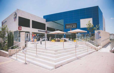 """צרכנות ברקע הקורונה: המרכז המסחרי """"יורו שופס"""" במודיעין ימשיך לפעול לרווחת התושבים"""