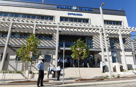 נחנך המבנה החדש של תחנת המשטרה במודיעין-מכבים -רעות