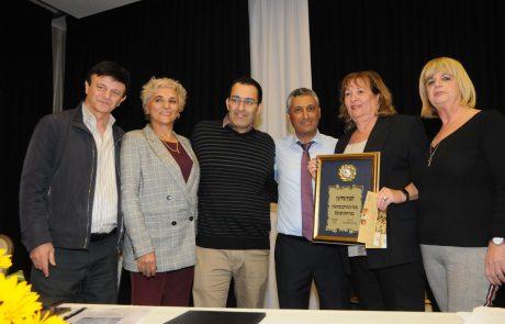 סניף האגודה לתרבות הדיור במודיעין זכה בתואר הסניף המצטיין המחוזי לשנת 2018