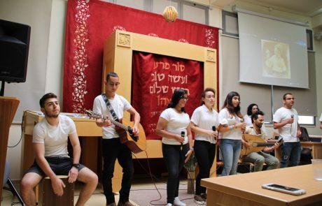 תוכנית לימודים חדשה למבוגרים, והוקרה לשפה הערבית