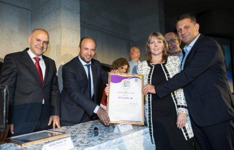 פרס החינוך הארצי הוענק לעיר בטקס במעמד שר החינוך