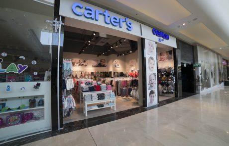 מותג בגדי הילדים קרטרס מגיע למודיעין – הרשת תפתח חנות חדשה בקניון עזריאלי בעיר