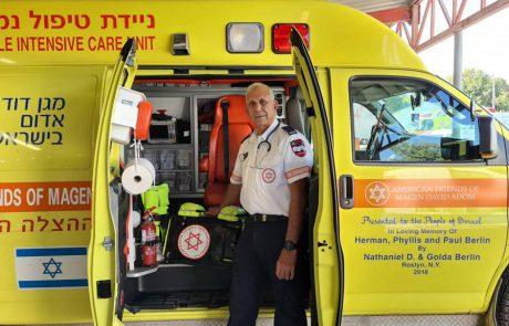 """""""עושה חיים"""": בן 73 ממודיעין – בוגר קורס פרמדיקים המבוגר ביותר במגן דוד אדום"""