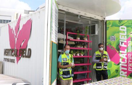"""תרומה ירוקה בערב הוקרה למתנדבי ארגון """"ידידים"""" במודיעין"""