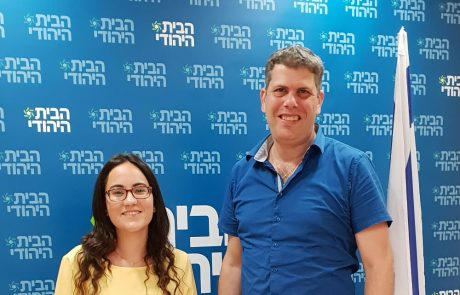 """ענת בראמי תכהן כיו""""ר מטה הצעירים של הבית היהודי"""