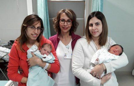 אחיות מבטן ועד לחדר הלידה: אחיות ממודיעין ילדו במחלקת אפס הפרדה באסף הרופא