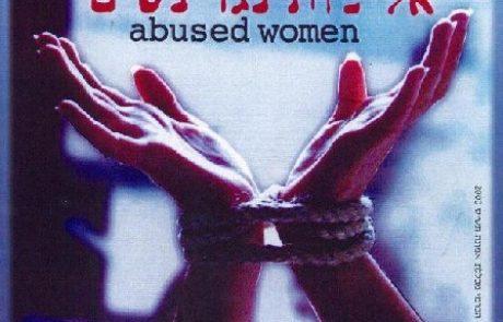 """דעה:""""די לשתיקה אל מול אלימות מינית בחברה הדתית"""""""