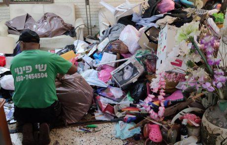 פינוי בית מלא חפצים רהיטים וזבל