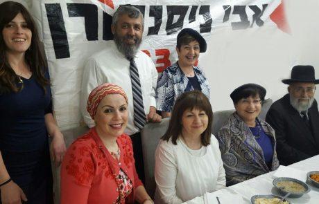 הרבנית צ'יקוטאי נאבקת על תנאי הבלניות