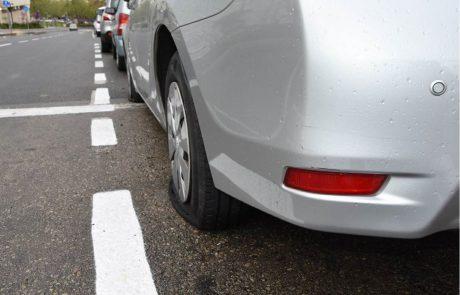 חשד: תושב מודיעין ניקב צמיגים של כלי רכב בעיר ונעצר