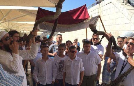 37 בני נוער חגגו בר מצווה עירונית