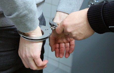 כתב אישום נגד נער בן 16 ממודיעין החשוד בתקיפת שני מבוגרים, ברחוב עמק החולה במודיעין.