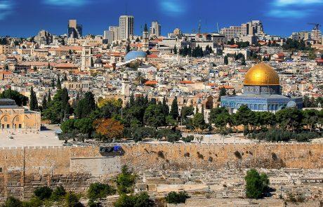 איפה לעשות שופינג בירושלים?