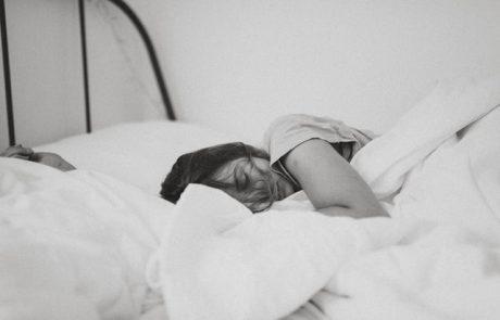 הדרכים לטיפול בדום נשימה חסימתי