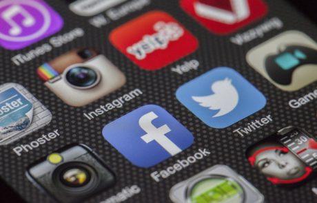 קידום בפייסבוק לעסקים ונותני שירותים