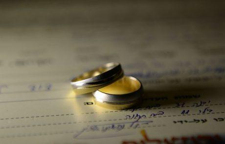 בזכות שירת היום ישופר תהליך רישום הנישואין